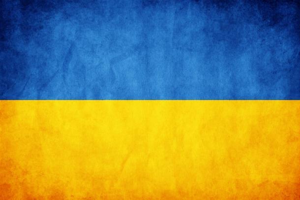 Ukraine (Large)